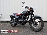 エストレヤ/カワサキ 250cc 新潟県 バイク館SOX新潟中央店