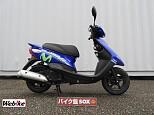 ジョグZR/ヤマハ 50cc 新潟県 バイク館SOX新潟中央店