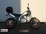 トリッカー/ヤマハ 250cc 新潟県 バイク館SOX新潟中央店
