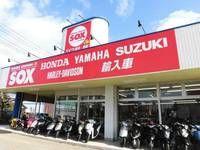 バイカーズステーションソックス新潟中央店