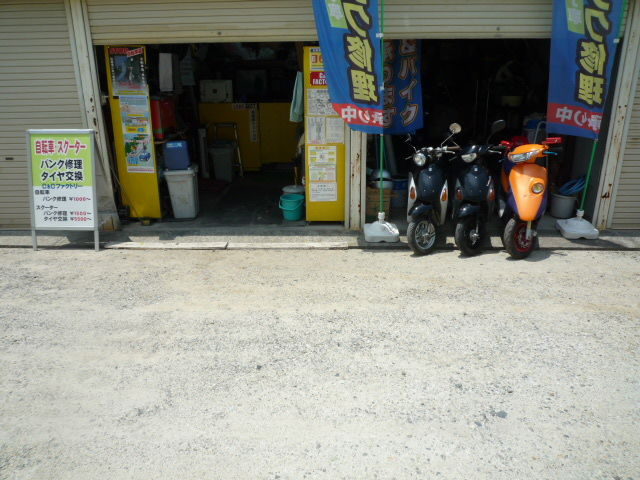自転車・原付スクーターの修理専門店です。