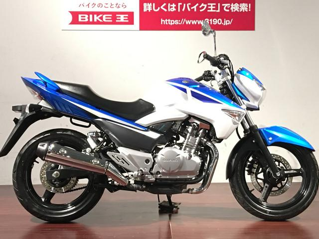 GSR250 GSR250 ノーマル 250ccの割に大柄な車体で安定感があります!