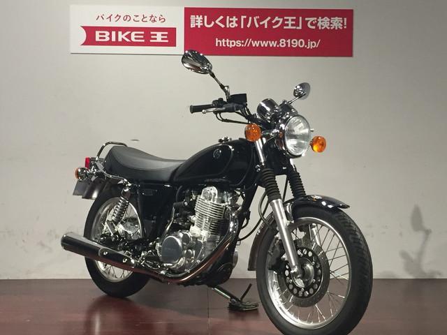 SR400 SR400 ◆詳細はHUNT木更津店へお気軽にお問い合わせ下さい。TEL:043830…