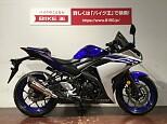 YZF-R3/ヤマハ 320cc 千葉県 バイク王 HUNT木更津店