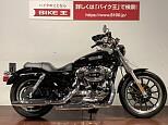 XL1200/ハーレーダビッドソン 1200cc 千葉県 バイク王 HUNT木更津店