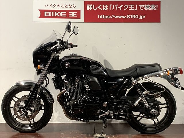 CB1100 CB1100 ブラックスタイル グリップヒーター!ビキニカウル… 3枚目:CB1100…