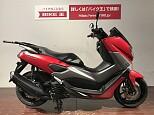 NMAX 155/ヤマハ 155cc 千葉県 バイク王 HUNT木更津店