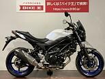 SV650/スズキ 650cc 千葉県 バイク王 HUNT木更津店