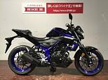 MT-25/ヤマハ 250cc 千葉県 バイク王 HUNT木更津店