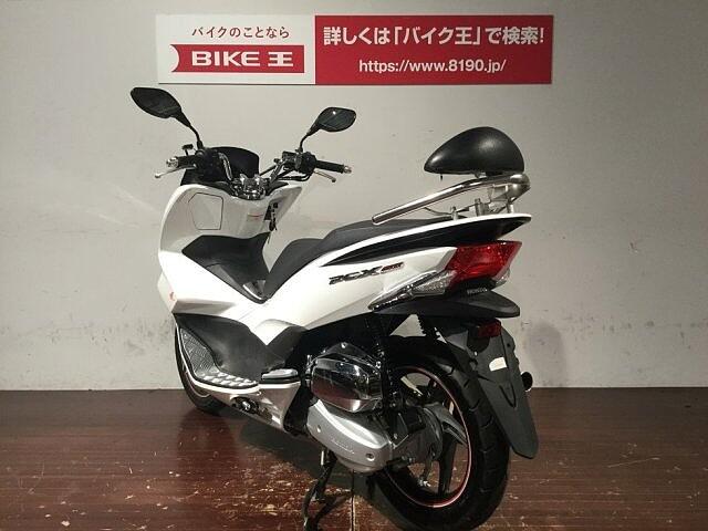 PCX150 PCX150 モリワキサイレンサー バックレスト 【マル得】 4枚目:PCX150 モ…
