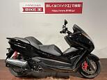 フォルツァ(MF06)/ホンダ 250cc 千葉県 バイク王 HUNT木更津店