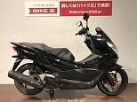 PCX125/ホンダ 125cc 千葉県 バイク王 HUNT木更津店