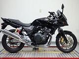 CB400スーパーボルドール/ホンダ 400cc 山梨県 リバースオート甲府
