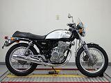 GB250クラブマン/ホンダ 250cc 山梨県 リバースオート甲府店