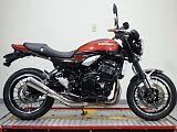 Z900RS/カワサキ 900cc 山梨県 リバースオート甲府店
