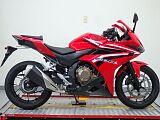 CBR400R/ホンダ 400cc 山梨県 リバースオート甲府店
