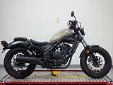 レブル 250/ホンダ 250cc 山梨県 リバースオート甲府店