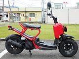 ズーマー/ホンダ 50cc 山梨県 リバースオート甲府店