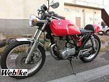 GB250クラブマン/ホンダ 250cc 北海道 Bike Shop Roma-MC 新琴似店