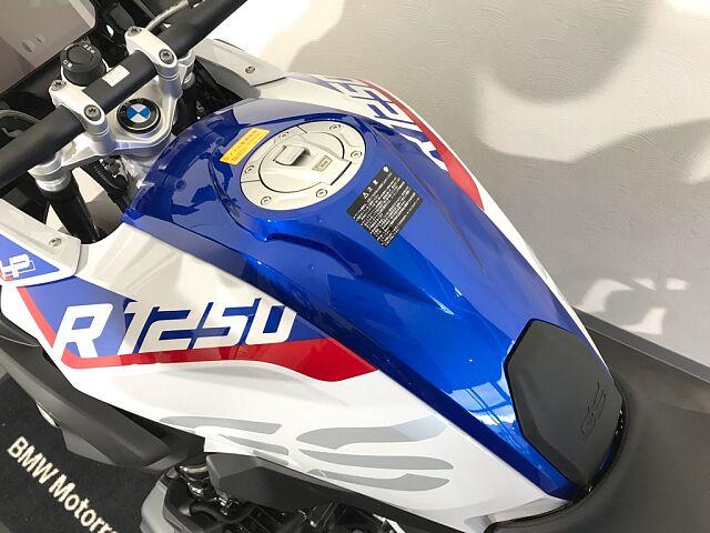 R1250GS