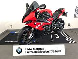 S1000RR/BMW 1000cc 三重県 Motorrad Mitsuoka 鈴鹿