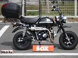 モンキー/ホンダ 50cc 神奈川県 バイク館SOX茅ヶ崎店