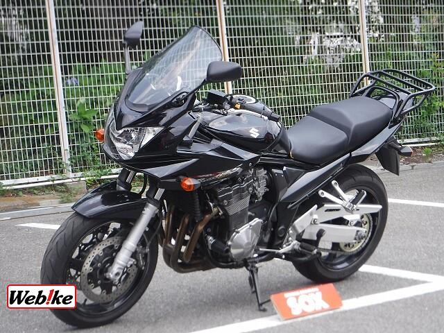 バンディット1200S 5枚目