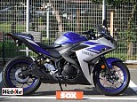 YZF-R25/ヤマハ 250cc 神奈川県 バイカーズステーションソックス茅ヶ崎店