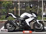 Z250/カワサキ 250cc 神奈川県 バイカーズステーションソックス茅ヶ崎店
