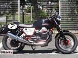 V7/モトグッチ 750cc 神奈川県 バイク館SOX茅ヶ崎店
