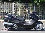 スカイウェイブ250/スズキ 250cc 神奈川県 バイク館SOX茅ヶ崎店