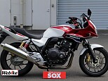 CB400スーパーボルドール/ホンダ 400cc 神奈川県 バイク館SOX相模原店