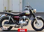 W650/カワサキ 650cc 神奈川県 バイカーズステーションソックス相模原店