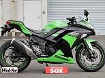 ニンジャ250/カワサキ 250cc 神奈川県 バイク館SOX相模原店