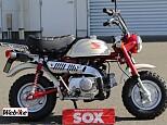 モンキー/ホンダ 50cc 神奈川県 バイク館SOX相模原店