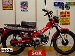 CT110 [ハンターカブ](逆輸入)/ホンダ 110cc 神奈川県 バイク館SOX相模原店