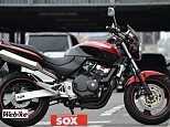 ホーネット250/ホンダ 250cc 群馬県 バイカーズステーションソックス藤岡店
