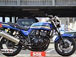 ZRX400II/カワサキ 400cc 群馬県 バイカーズステーションソックス藤岡店