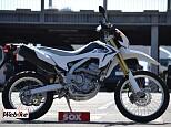 CRF250L/ホンダ 250cc 群馬県 バイカーズステーションソックス藤岡店