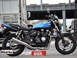 ゼファーX/カワサキ 400cc 群馬県 バイカーズステーションソックス藤岡店