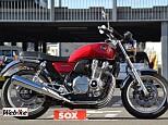 CB1100 EX/ホンダ 1100cc 群馬県 バイカーズステーションソックス藤岡店