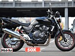 CB400スーパーボルドール/ホンダ 400cc 群馬県 バイク館SOX藤岡店