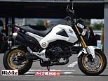 グロム/ホンダ 125cc 群馬県 バイク館SOX藤岡店