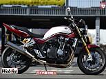 CB1300スーパーフォア/ホンダ 1300cc 群馬県 バイク館SOX藤岡店