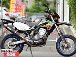 Dトラッカー/カワサキ 250cc 埼玉県 バイカーズステーションソックス美女木店