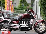 Rocket III/トライアンフ 2300cc 埼玉県 バイカーズステーションソックス美女木店