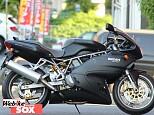 SS900/ドゥカティ 900cc 埼玉県 バイク館SOX美女木店