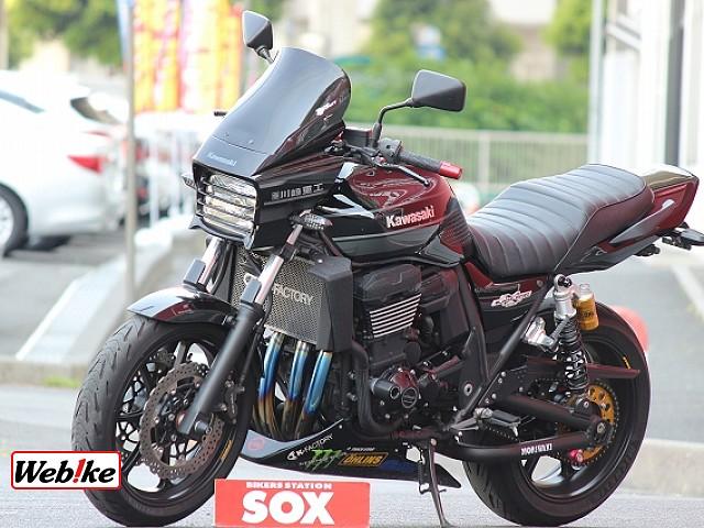 ZRX1200ダエグ カスタム多数 5枚目カスタム多数