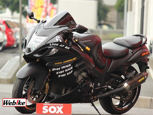 GSX1300R ハヤブサ(隼) オールペン 5枚目オールペン