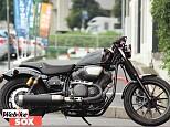 ボルト/ヤマハ 950cc 埼玉県 バイカーズステーションソックス美女木店